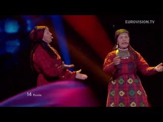 Евровидение 2012 - Бурановские бабушки (Россия) полуфинал