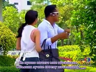 Разбитое сердце / Cracked Heart / Jai Rao (Таиланд, 2008 год, 3/15 серий)