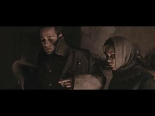 'Искупление' (2012) фильм Александра Прошкина