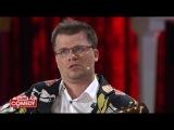 Гарик Харламов и Тимур Батрудинов  - Эдуард Суровый ( Камеди Клаб в Юрмале )