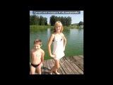 «хохохоньки хохо))))моменты» под музыку м/ф