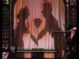 Сцены из спектаклей Московского Театра Теней