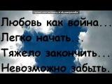 «Красивые Фото • fotiko.ru» под музыку грустная история про любовь..очень классная песня... - рэп. Picrolla