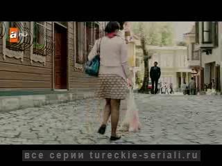 Карадай 28 серия | Karadayi | tureckie-seriali.ru