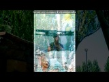 «мои фотки» под музыку Модерн Токинг - Do You Wanna. Picrolla