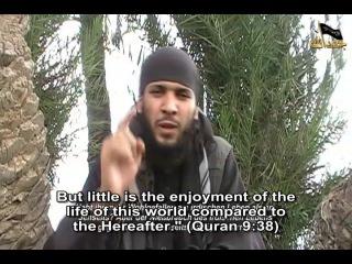Jundullah – The Afghan Lightning