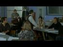Опасная профессия - Le plus beau métier du monde (1996) с Жераром Депардье