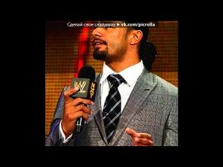 «Roman Reigns» под музыку WWE - гимн щит 2013. Picrolla