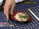 Gaki no Tsukai #760 (2005.06.05) — Absolutely Tasty 6 (Omochi)