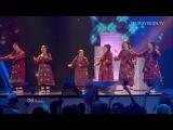 Евровидение 2012. ФиналРосияБурановские бабушкиParty for everybody, DANCE!!!