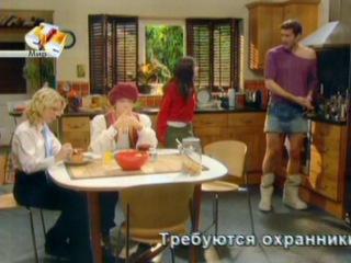 Джинн в доме 1 сезон 18 серия