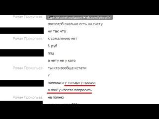 «Со стены Minecraft STALKER Server» под музыку Dj Ivan Frost - Папарапа пам па. Picrolla