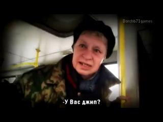 Наталья Морская Пехота (ремикс) [2013]