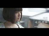 Участницы Nogizaka46 ~Beautiful 33~