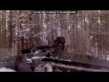 «РВСН-в/ч 48404 ДБУ(2010-2011)» под музыку Армейские песни под гитару - гоп-стоп зелень. Picrolla
