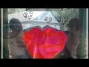 «Лагерь - СОЛНЕЧНАЯ ПОЛЯНА :* 2012 г.» под музыку Доминик Джокер  - Если ты со мной . Picrolla