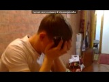 «С моей стены» под музыку ST ft. Guf - Статья [ http://vkontakte.ru/public22738020] музыка, грустная, душевная, слим, slim, птаха, гуф, guf, centr, рэп, реп, rap, hip-hop, бах ти, bahh tee, Hann, лирика, любовь, 2011,нигатив, Marik J, триада,Очень красивый рэп про любовь, рэпчик,. Picrolla