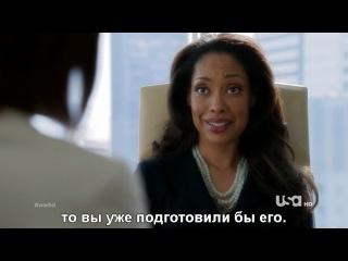 Костюмы в законе или Форс Мажоры │ Suits 2 сезон 5 серия RUS SUB