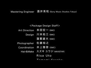 Nogizaka46 - Kimi no Na wa Kibou BONUS Video Type A: #Credits