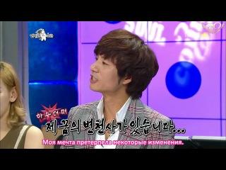 [SHOW] MBC Radio Star EP 256 - Taeyeon, Jessica & Tiffany/11.11.09 (рус.саб)