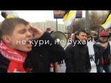 Непоследовательность . Вся суть националистов которые участвуют в русских маршах и других соц. движениях