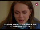 Ради твоей любви-63 серия (субтитры)