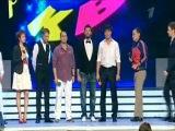 КВН Кубок Мэра Москвы 2012 -Сборная Москвы и гостей столицы ( музыкальный финал)