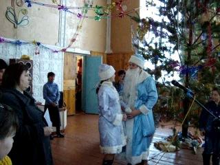 Детский утренник в Малышевологовском СДК, 29.12.08. Я снегурочка