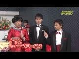 gaki no tsukai #1030 (2010.11.14)