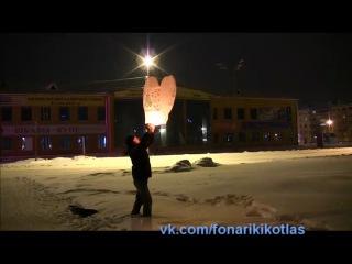Новогодние небесные фонарики купить