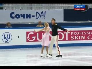 Екатерина Боброва и Дмитрий Соловьев. GPF 2012, SD