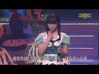 AKB48 Request Hour Set List Best 100 2013 Последний День. Часть 2/3