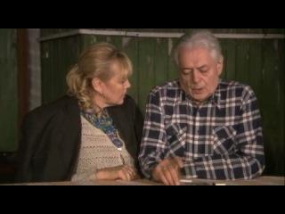 Райские яблочки - Жизнь продолжается  - Серия 9   из 24 - сериал- Россия 2010
