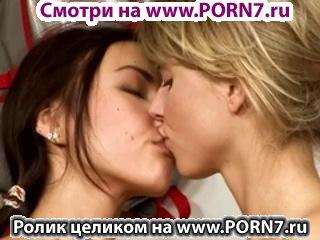 Смотреть онлайн порно лезбиянки кувыркаются 79