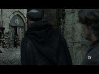 Инквизиция / Inquisitio [1 сезон 8 серия]