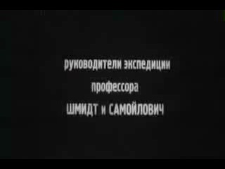 «Время, вперёд!» (1965) – знаменитая музыка в начале фильма