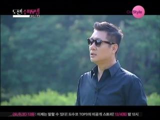 Топ модель по корейски 1 сезон 11 серия птицы