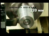 Токарный станок по металлу JET bd 920 w