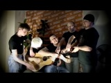 Пародия на Walk Off The Earth - Somebody That I Used To Know(Original Song of Gotye)