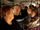 Кто пернул в автобусе? Ахаха!!! Ржач!!!