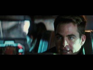 Звездный Путь: Полет во Тьму / Стартрек: Возмездие Тизер-Трейлер №3 / Star Trek: Into Darkness Teaser Trailer #3 (2013)