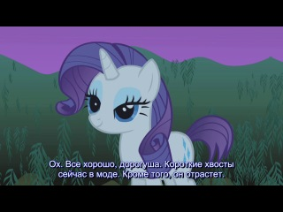 My Little Pony: Friendship is Magic (2010) [RUS sub] | Серия #2 Сезон #1