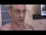 Самая страшная тюрьма в России...