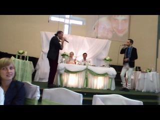 Импровизация от друзей жениха и невесты.