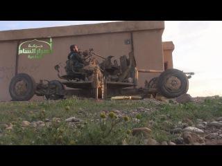 Зенитное орудие у террористов (Сирия)