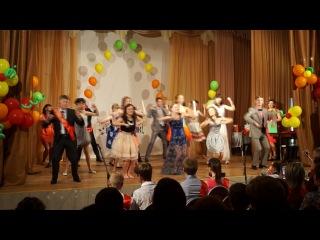 Флэшмоб 11 класс школа №28(выпуск 2013)