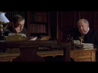 Век Мопассана. Повести и рассказы XIX столетия. Заколдованное Кресло