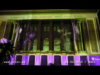 Проекционное шоу Azercell - Евровидение 2012 (3D Mapping) vk.com/azerbaijanian_in_the_ukraine