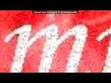«Cтатусы в картинках» под музыку Градусы (http://mp3xa.net) - Враг мой бойся меня. Picrolla