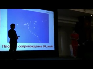 Нурия и Серик Ахметовы, Мастер классы, Гоа, 2013г